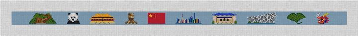 Landmarks of China Needlepoint Belt Canvas