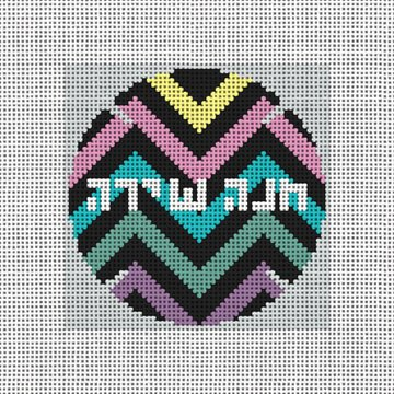 Chevron Yarmulke Needlepoint Canvas